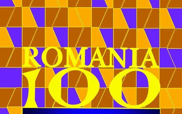 "PROIECT LITERAR: ""UN SENTIMENT NUMIT ROMÂNIA"""