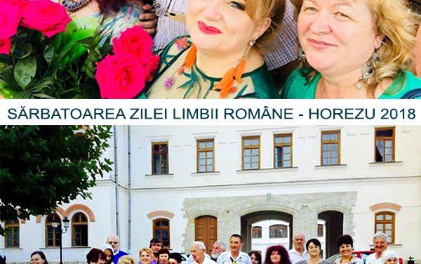 SĂRBATOAREA ZILEI LIMBII ROMÂNE 2018 ORGANIZATĂ DE REVISTA STARPRESS