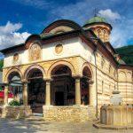 Vâlcea, The Shrine of the Romanian Monachism