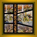 LIANA SAXONE-HORODI  – LIMBAJUL FLORILOR –