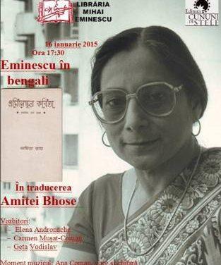 EMINESCU ȘI INDIA de AMITA BOSHE