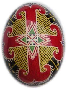 Ou incondeiat- simbol crestin