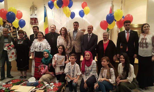 Asociatia Iordaniano Romana pentru Cultura