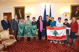Liceul AMLIEH – educație și interculturalitate